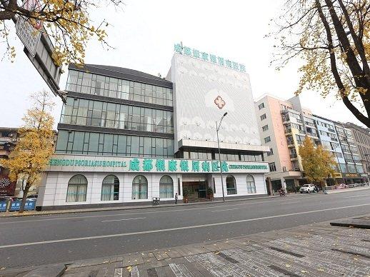 成都银康大楼